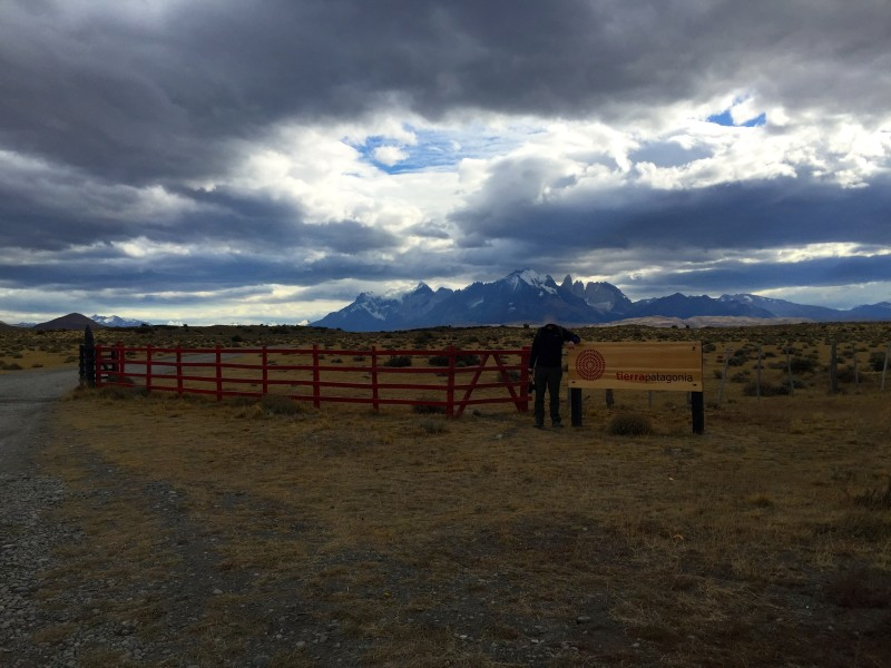 Front Entrance with Torres del Paine in back